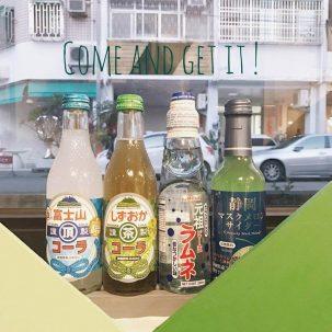 超Q的日本玻璃瓶汽水免費索取呦🌁